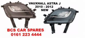 VAUXHALL  ASTRA  J   INDICATOR  LIGHT   N/S +  O/S  ( NO  FOG LIGHT )    10 - 12 REG   NEW